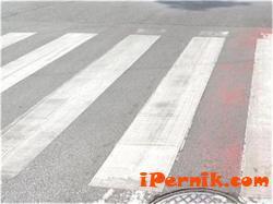 Блъснаха жена на пешеходна пътека и тя почина 11_1416907213
