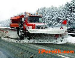 Снегорини чакат да ринат сняг 11_1416924657