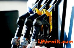 Бензинът у нас може да падне 12_1418211728