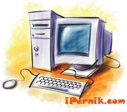 Човекът е като компютър 12_1418215102