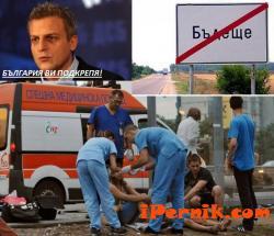 Да подкрепим Министър Москов в борбата му за истинските реформи 12_1418412588