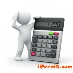 Удължава се срокът в София за ползване на данъчни отстъпкки 12_1419328477
