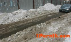 Ледена пързалка около училищата в Перник 01_1420640806