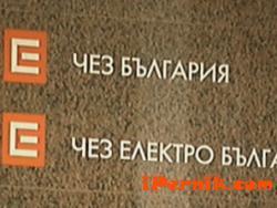 Подмяна на електромери от ЧЕЗ за периода 12-16.01.2015 01_1421052071