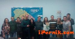 МГЕРБ-Перник проведзе първата си среща за годината 01_1421058840