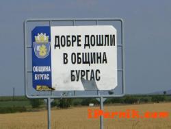 Бургаските деца вече ще могат да се движат само с родител след 20 часа 01_1422368814