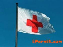 И в Старозагорско обявиха грипна епидемия 01_1422369686