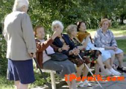 Вероятно ще се изравнят възрастта и стажът за пенсиониране на мъжете и жените 01_1422435365