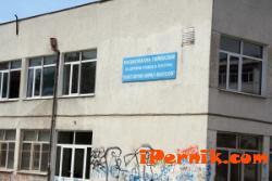 Класическата гимназия в София ще ползва две сгради 02_1423127447