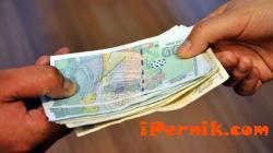 Фирма дарява пари на училище в Брезник 02_1423302993