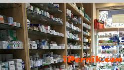 В Перник няма денонощна аптека 02_1423643689