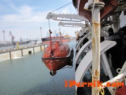 Чужденци ще произвеждат спасително оборудване в Перник 02_1423729191