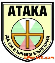 АТАКА в Перник искат да се върне военното обучение 02_1423730557