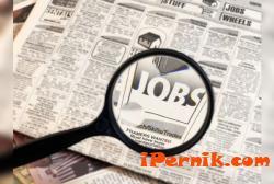 Назначават първите търсачи на млади безработни 02_1424340497
