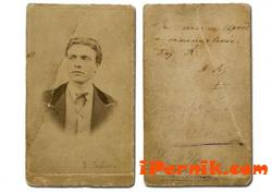 Живите потомци на Левски са 26 на брой 02_1425128429