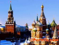 Цените на екскурзиите в Русия са паднали 02_1425130278
