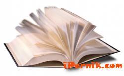 Патриотите искат да има само един учебник 03_1425736776