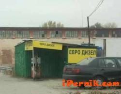 Собствениците на ведомствени бензиностанции не спазиха изискване на НАП 03_1426059262