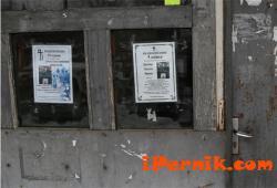 Касапинът Кристиян от Пернник живее в апартамента, където е извършил убийството 03_1426065153
