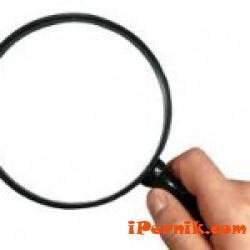 Извършват проверка на дружеството Геозащита в Перник 03_1426150898