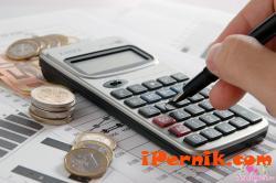 Обсъждането на бюджета на Перник ще се проведе на 2 април 03_1427098623