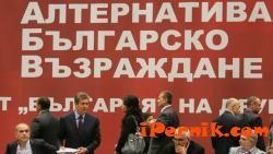 Има нови 10 членове на партия АБВ в с. Владимир 03_1427699710