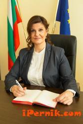 Ирена Соколова осигури 200 фиданки, които ще бъдат раздадени 03_1427786087