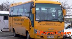 Ще проверяват училищните автобуси 04_1427889758