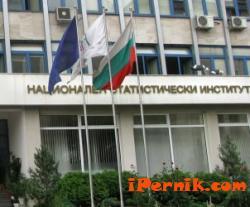 Преструктурирали са статистическото бюро в Перник 04_1427958340