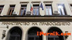Съкращават служители в правосъдното министерство 04_1427963036
