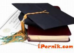 В Холандия вече ще може да се учи безплатно 04_1427968717