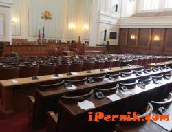 Депутатите ще почиват 9 дни по Великден 04_1427974704