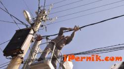 Планирани прекъсвания на тока от ЧЕЗ в Пернишка област за периода 06-09.04.2015 г. 04_1428056158