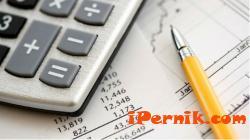 Община Перник е събрала повече пари през първото тримесечие 04_1428067683