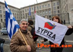 Гърция може да създаде нова валута 04_1428069279