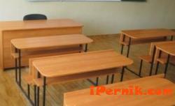 Панорама на средните училища в област Перник 04_1428587047