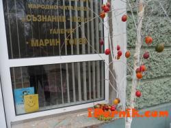 Украсиха кметството пред Изток с дръвче с великденски яйца 04_1428590445