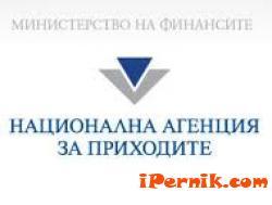 Могат да запорират сметките на 240 фирми от Перник 04_1429767855