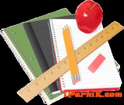 Основното образование ще е до седми клас включително 04_1429774194