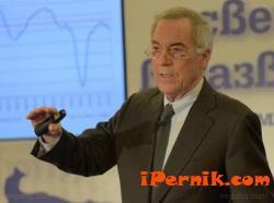 Гърция може да фалира 05_1430650686