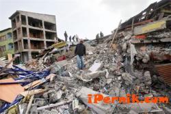Може да има земетресения и у нас 05_1431423724