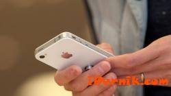 Пернишки полицаи задържаха мъж, заподозрян за кражба на  мобилен телефон 05_1432549521