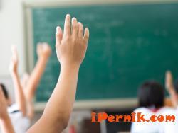 В гимназията в Ихтиман прикривали и отсъствия 05_1432971780
