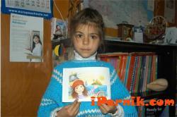 Момиченце написа книга на български и английски 05_1432975787