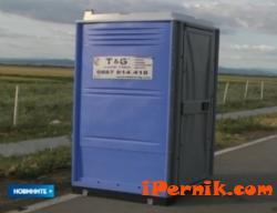 Откраднаха две тоалетни от магистралата покрай Нова Загора 06_1433840220