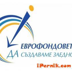 Има напредък за изграждането на Областния информационен център 06_1434095436