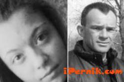 Покрили са убийството на Мирослава от Перник 06_1434095988