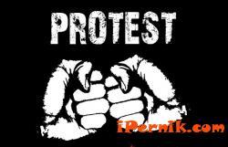 Днес ще протестират полицаи, пожарникари и служители на затворите 06_1434099560