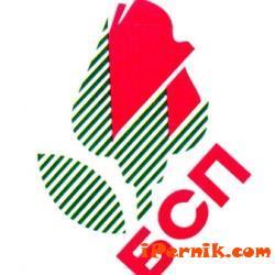 БСП събира предложения за подобряване на живота заради предстоящите избори 06_1434522294