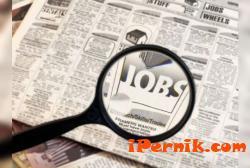 Ще търсят млади безработни до 29 години 06_1434528274
